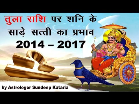 Hindi Saturn's Sade Satti Effect on Tula Rashi Libra 2014 – 2017