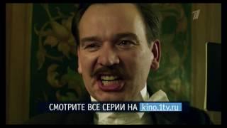 Григорий Р. Анонс 6