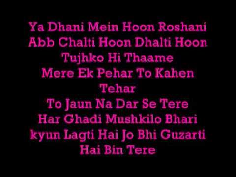 O Bekhabar With Lyrics For Hoori.flv