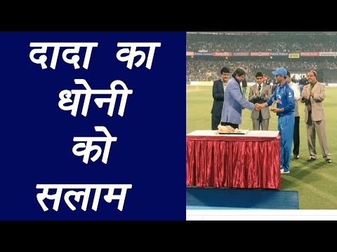 MS Dhoni felicitated by Saurav Ganguly at the...
