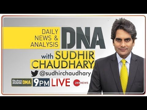 DNA Live | देखिए DNA, Sudhir Chaudhary के साथ, Aug 25, 2021 | DNA Today | DNA Full Episode