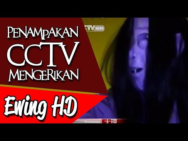 5 Penampakan CCTV yang Paling Mengerikan - Part 2 | #MalamJumat - Eps. 48