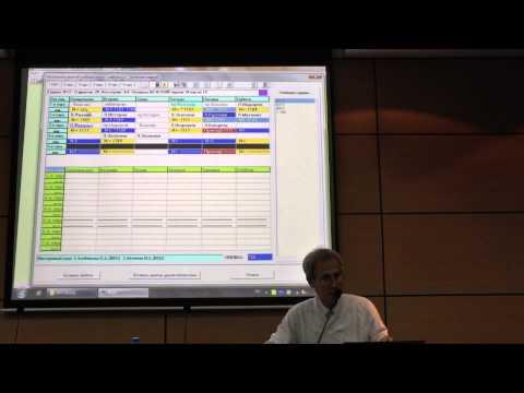 5. Автоматическое составление расписания занятий образовательного учреждения