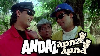 Do Dost Ek Pyali Mein Chai | Andaz Apna Apna | Aamir Khan, Salman Khan | 4K Video | Part 2