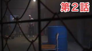人気声優によるドラマ「ソリマチ」第2話【STA☆MEN】 保村真 検索動画 35