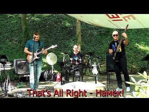 That's All Right - Намёк / Namek Band (Elvis Presley cover) @ Cleveland Cultural Gardens, Aug 27, 17