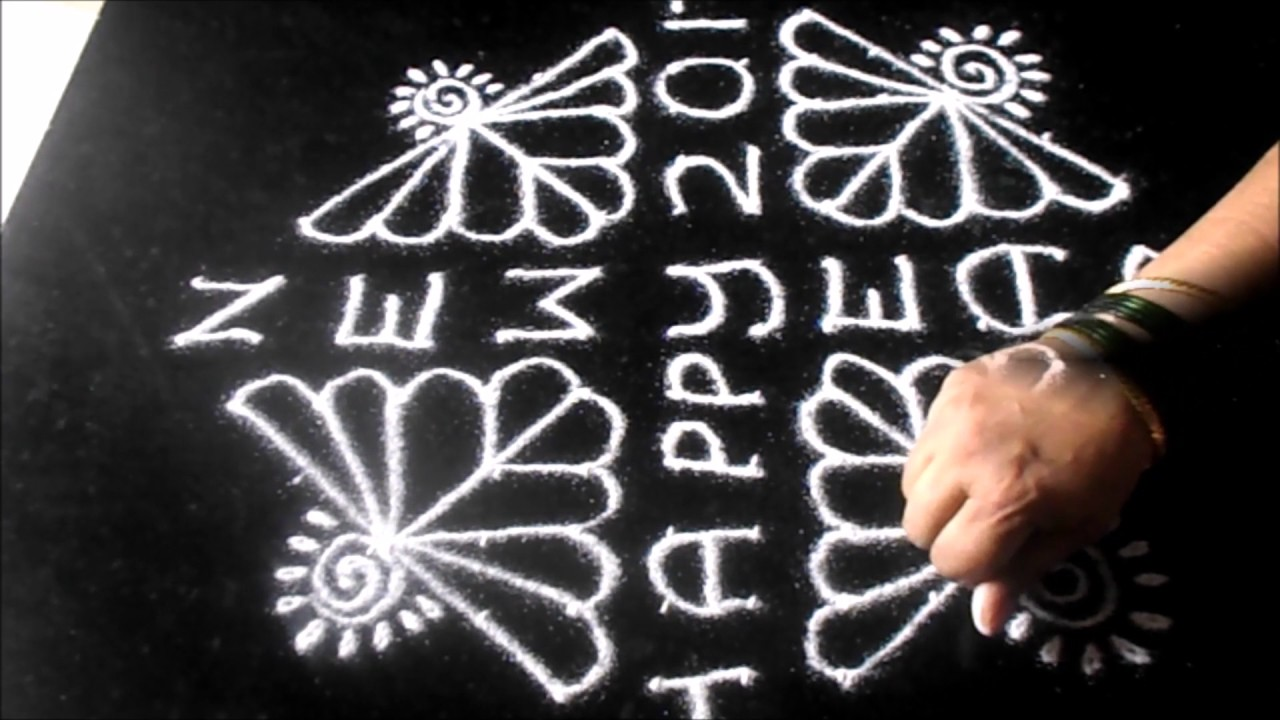 Rangoli Designs With Dots For New Year