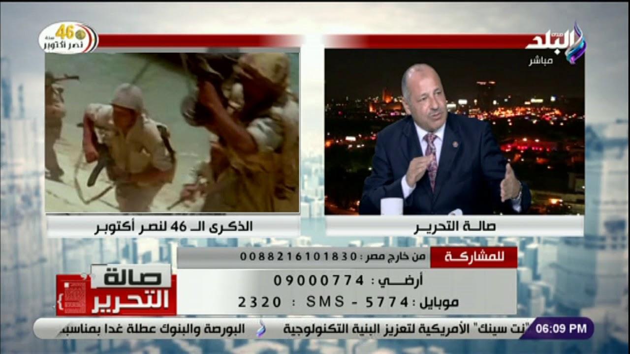 السادات أنجز المستحيل .. خبير عسكري يكشف عن صدمة العدو الاسرائلي في أكتوبر 73