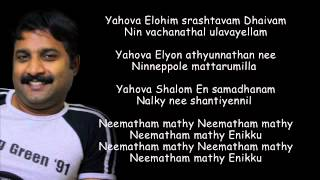 Download Neematham Mathy Yahova Yire   Karaoke   YouTube MP3 song and Music Video