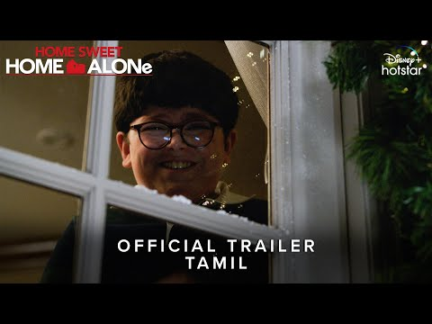 HOME SWEET HOME ALONE   Official Tamil Trailer