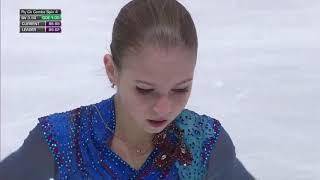 Александра Трусова ПП Чемпионат Европы 2020