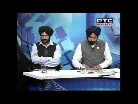 Ludhiana MC Poll Results; who won!| Vichar Taqrar | Feb 27, 2018