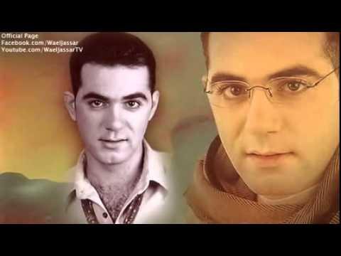 Wael Jassar   El Donia 3alemtny   وائل جسار   الدنيا علمتني   YouTube