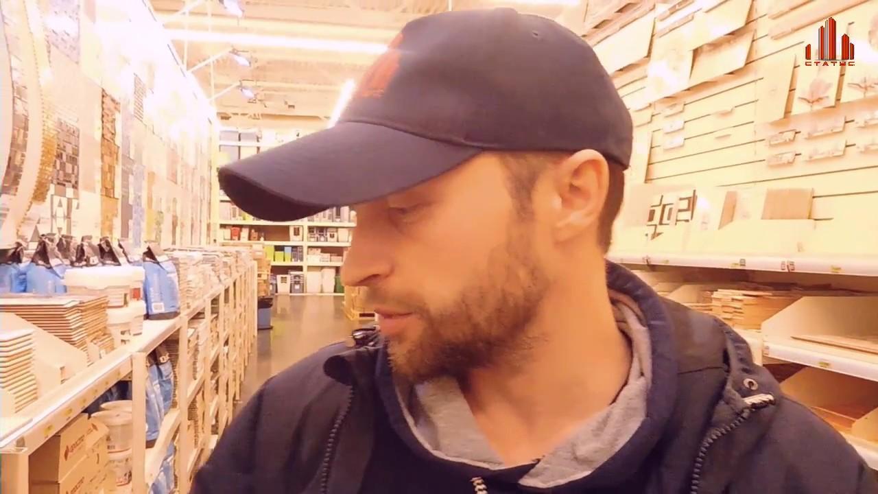 Мастер-класс по укладке гипсовой плитки в Леруа Мерлен (4) - YouTube