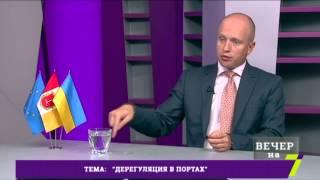 видео администрация портов черного моря