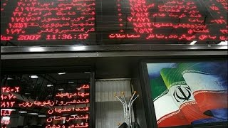 مؤسسات مالية عالمية ترفض التعامل مع إيران خشية تمويلها للإرهاب