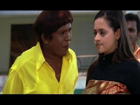 Bhavana tortures Vadivelu   Aarya