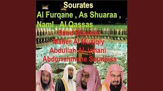 Sourate Naml (Tarawih Makkah 1428/2007)