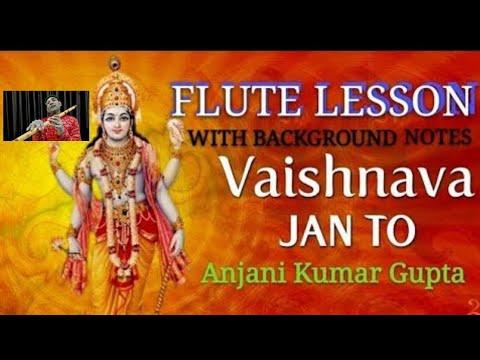 Baishnav Jan To Tene Kahiye | Peer Parai Jane Re | Flute Lesson | Background Notations Available |