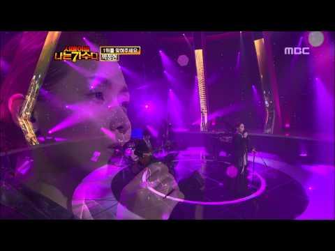 나는 가수다 - I Am A Singer #23, Lee So-ra : My Day, 이소라 : 나의 하루