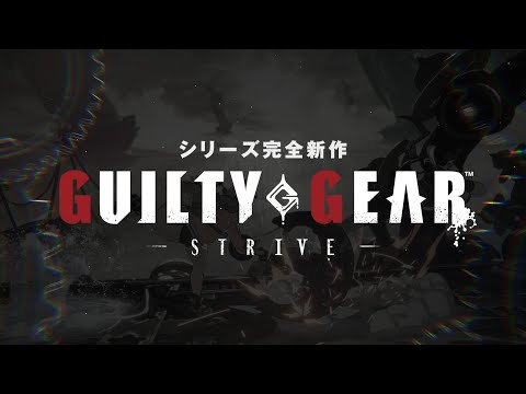 GUILTY GEAR -STRIVE- 製製 レ ー ラ ー [JPN]