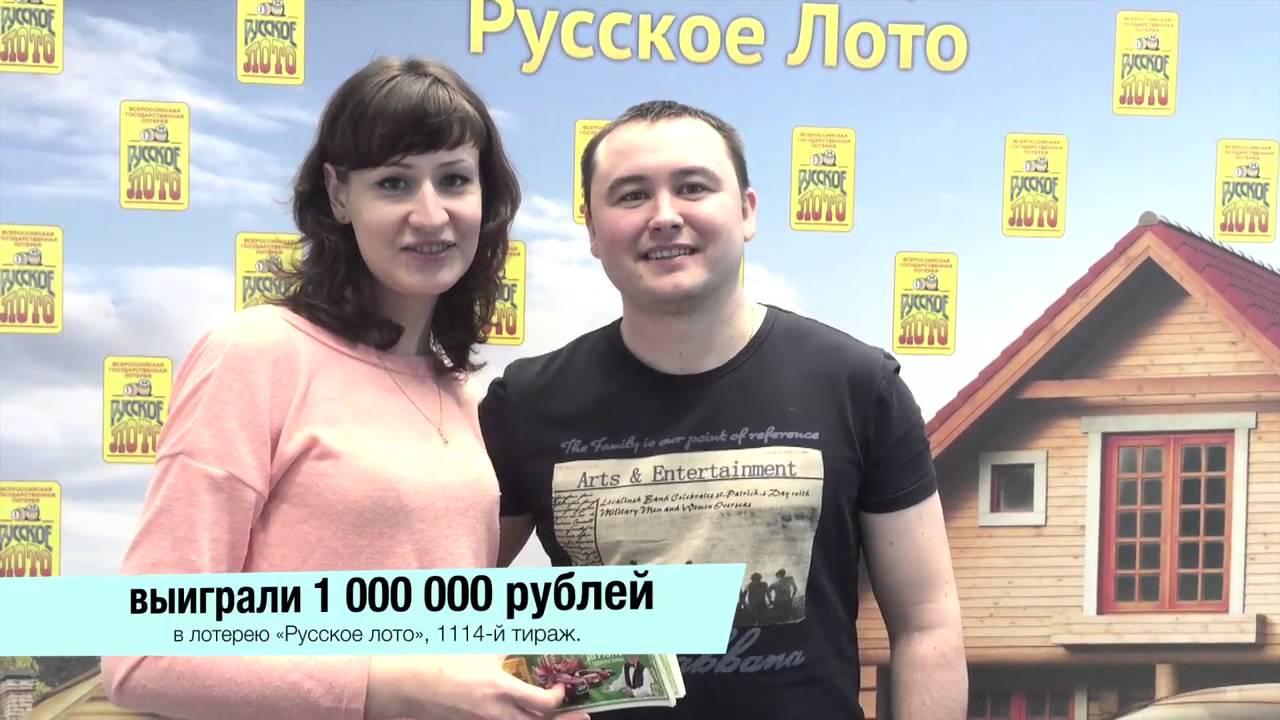 Только Русское Победителей Лото Отзывы данных условиях эволюция
