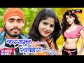 कठजामुन खिलेबो गे | सुपरस्टार गायक सौरव राजा | New Angika Song 2019| Saurav Raja  New bhojpuri Song Mix Hindiaz Download