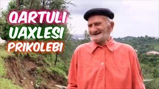 მუხლები დეისწორენ სიარულში-ქართული პრიკოლები-qartuli prikolebi  2017    Prikoli TV