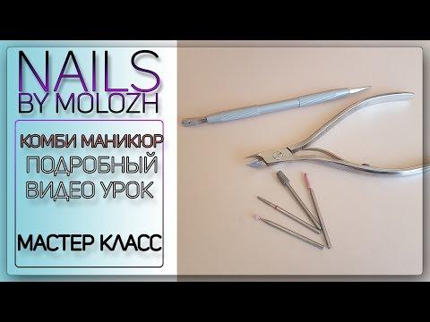 Видеоуроки маникюра и дизайна ногтей: подробные аудио