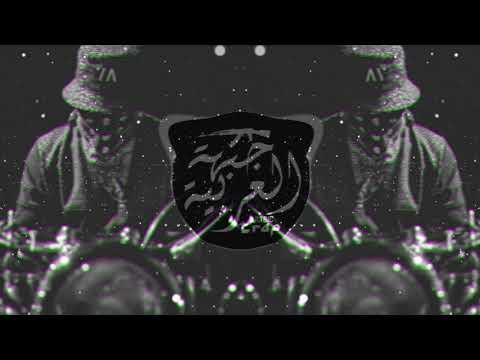 Fizzy Daequan - Like Cartel ( Bass Boosted / JA TRAP )