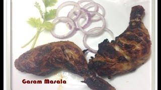 Al Faham Chicken  Arabian Grilled Chicken  Charcoal Grilled Chicken