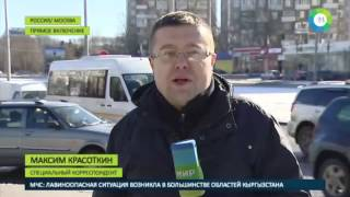 Московские трассы превратились в каток и замерли   МИР24