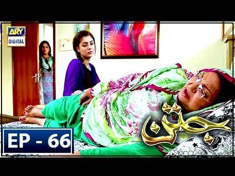 Jatan Episode 66 - 22nd February 2018 - ARY Digital Drama
