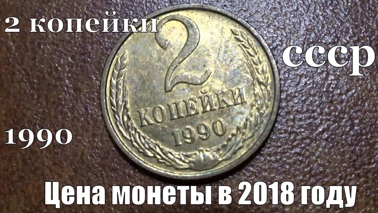 Золотые 50 рублей 2018 года. ХХIХ Всемирная зимняя универсиада .