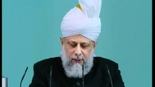 Urdu Friday Sermon 15th September 2006 - Allegations Against Islam