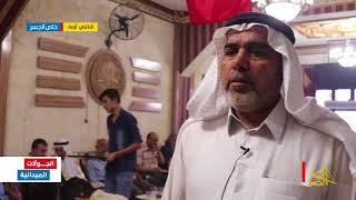 نشطاء الحسكة يقيمون عزاء للمعتقلين الذين قضوا في سجون الأسد شانلي أورفا