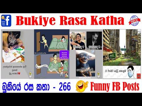 #Bukiye #Rasa #Katha #Funny #FB #Posts266