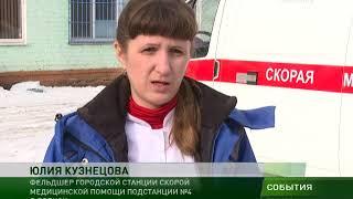 Автохам в Брянске не пропустил скорую 22 02 18