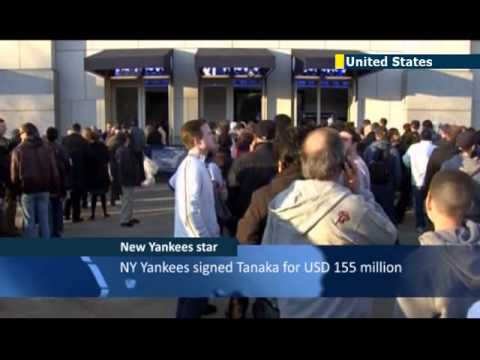 Tanaka Yankees Debut: Japanese pitcher Masahiro Tanaka delights New York Yankee Stadium