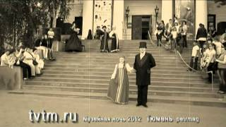 видео Дом-музей Б. Л. Пастернака