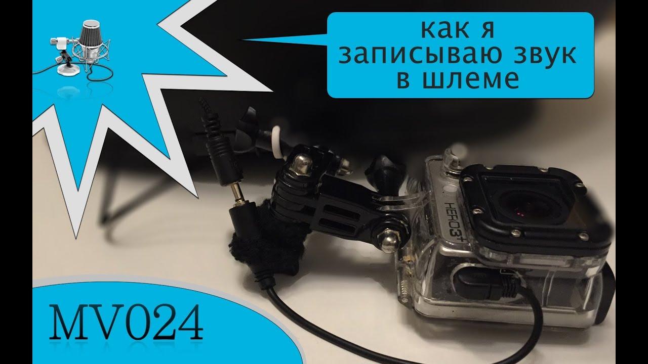 Купить фирменные мотошлемы schuberth в интернет-магазине partsukraine. Com. Мото шлемы schuberth для мотоциклистов по выгодной цене с.