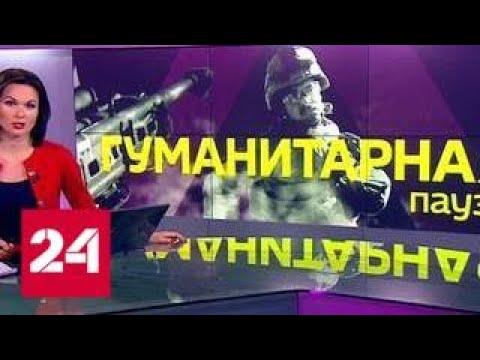 """""""Факты"""": Второму Байкальскому тоннелю на БАМе быть. От 5 марта 2018 года (20:30) - Россия 24"""