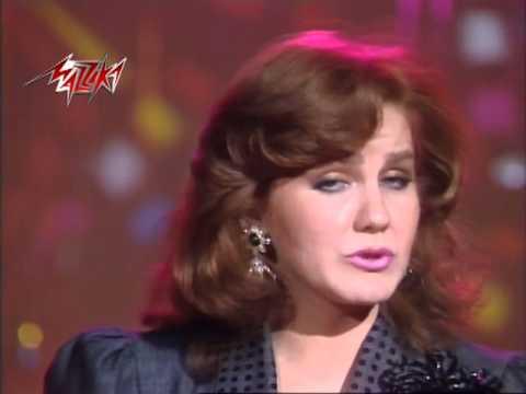 Afwan Habibi - Mayada El Henawy عفوا حبيبى - ميادة الحناوى