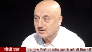 Seedhi Baat: Anupam Kher On Being Awarded With Padma Bhushan, Kashmiri Pandits