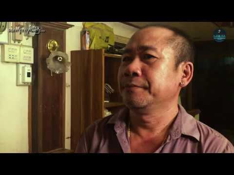 ေယာက်ၤားလူလိမ္ၾကီး/Official/Funny/Myanmar/2019 thumbnail