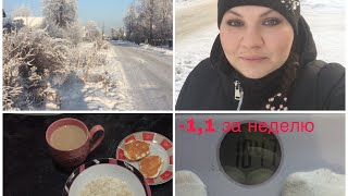 Худею/Отчёт за неделю/Готовлю и болтаю/Худеем/Как похудеть