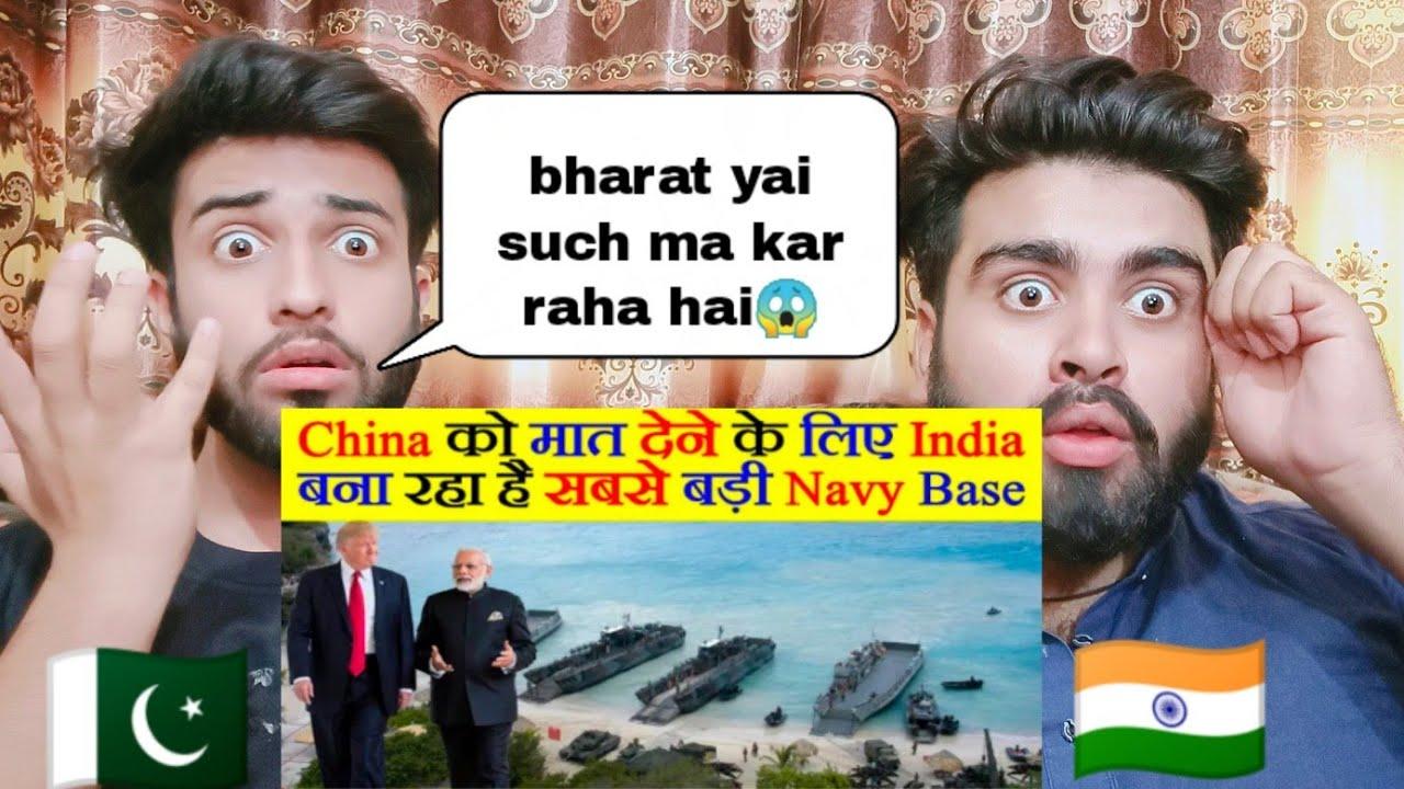 China को समंदर में मात देने के लिए India Andaman and Nicobar में बना रहा है सबसे बड़ी Navy Base
