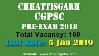 CGPSC  State Service Exam 2018 - 2019 || छत्तीसगढ़ राज्य सेवा परीक्षा || Apply now