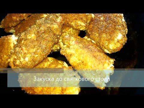 Як приготувати святковий картопляний салат - Правила Сніданку