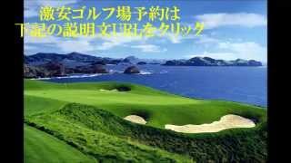 世界の美しいゴルフ場 Beautiful golf course of the world
